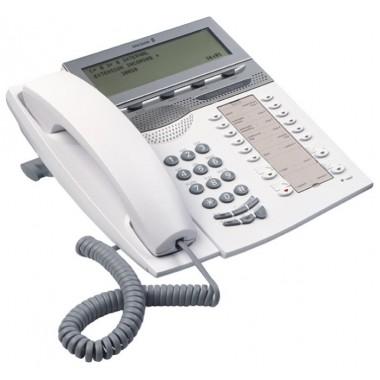 Телефон MITEL MiVoice Aastra Dialog 4225 Vision V2, Light Grey