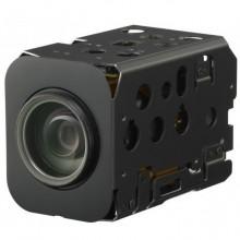 Беcкорпусная камера Sony FCB-EH6500 HD