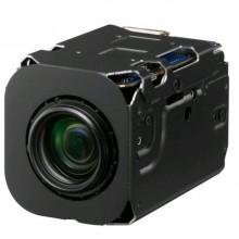 Беcкорпусная камера Sony FCB-EV7100 HD