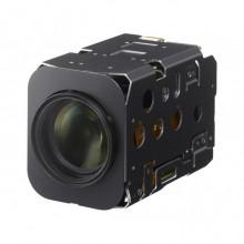 Беcкорпусная камера Sony FCB-EV7500 HD