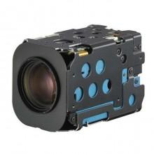 Беcкорпусная камера Sony FCB-EX1020P